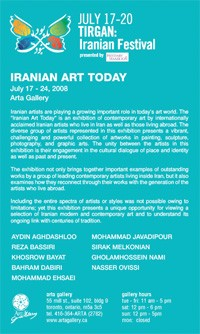 Iranian Art Today