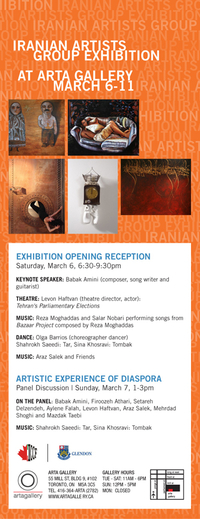 Iranian Artists Group Exhibition,                                             celebration of arts and music