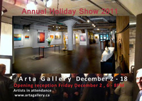 ANNUAL HOLIDAY SHOW