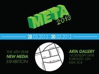 META 2013: Active Ingredient