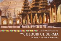 The Colourful Burma